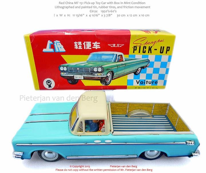 2013-12-03-PSCR-Chinese Toys-Pieterjan-1A